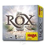 【新天鵝堡桌遊】幻化魔石 ROX/桌上遊戲