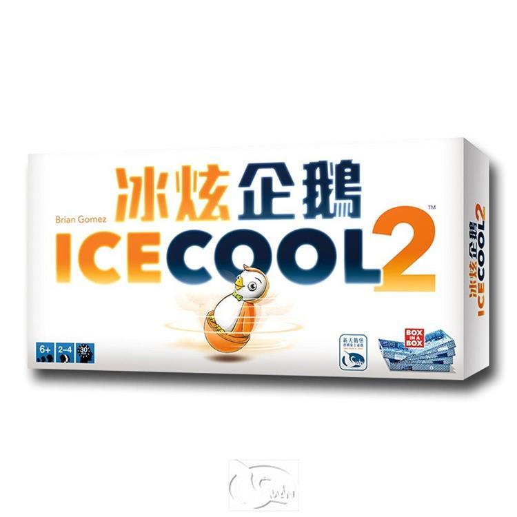 【新天鵝堡桌遊】冰炫企鵝2 Ice Cool 2/桌上遊戲
