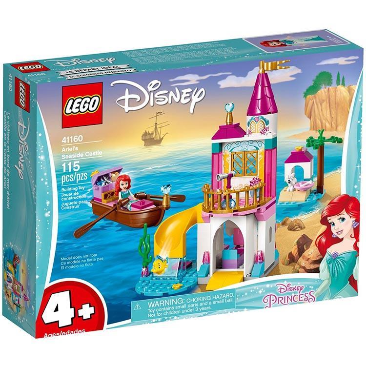 樂高積木 LEGO《 LT 41160  》迪士尼公主系列 - Ariel's Seaside Cast