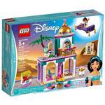 樂高積木 LEGO《 LT41161 》迪士尼公主系列 - Aladdin and Jasmine'
