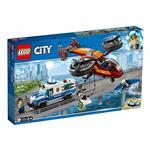 樂高積木 LEGO《 LT60209 》City 城市系列 - 航警鑽石搶刧戰