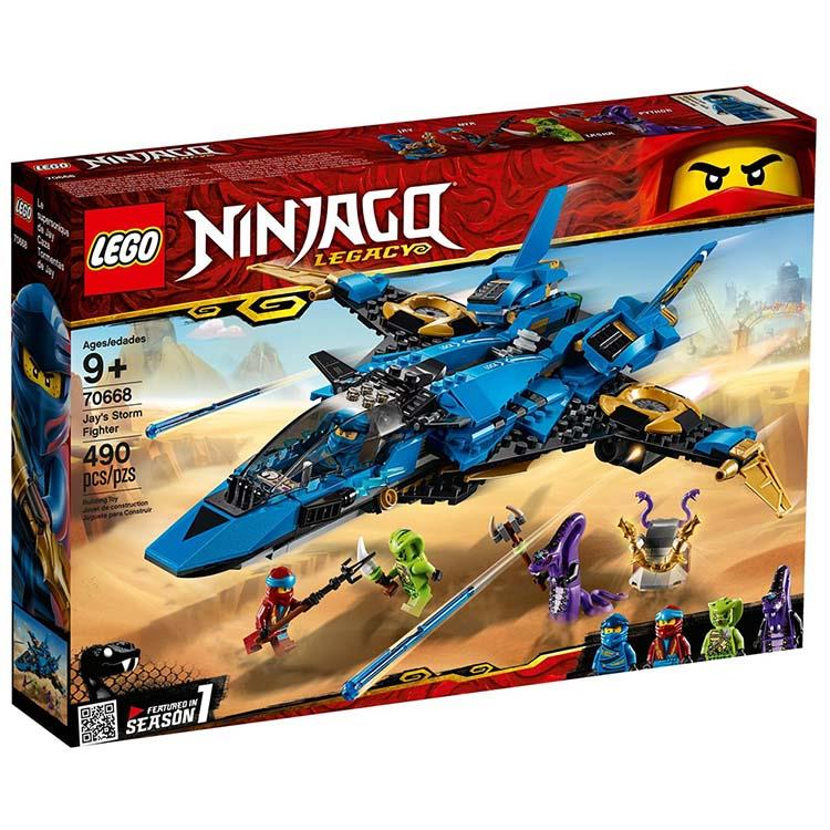 樂高積木 LEGO《 LT 70668 》 NINJAGO 旋風忍者系列 - 阿光的風暴戰士機