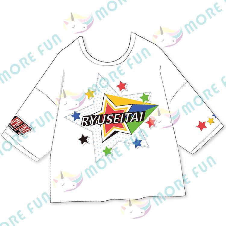 偶像夢幻祭-團體落肩T-shirt-流星隊