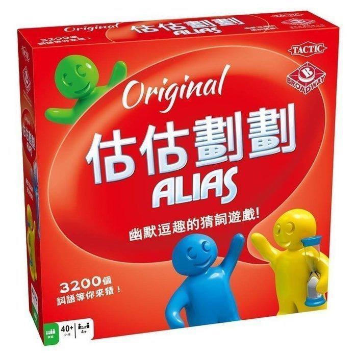 Alias 估估劃劃標準版 (繁體中文版)