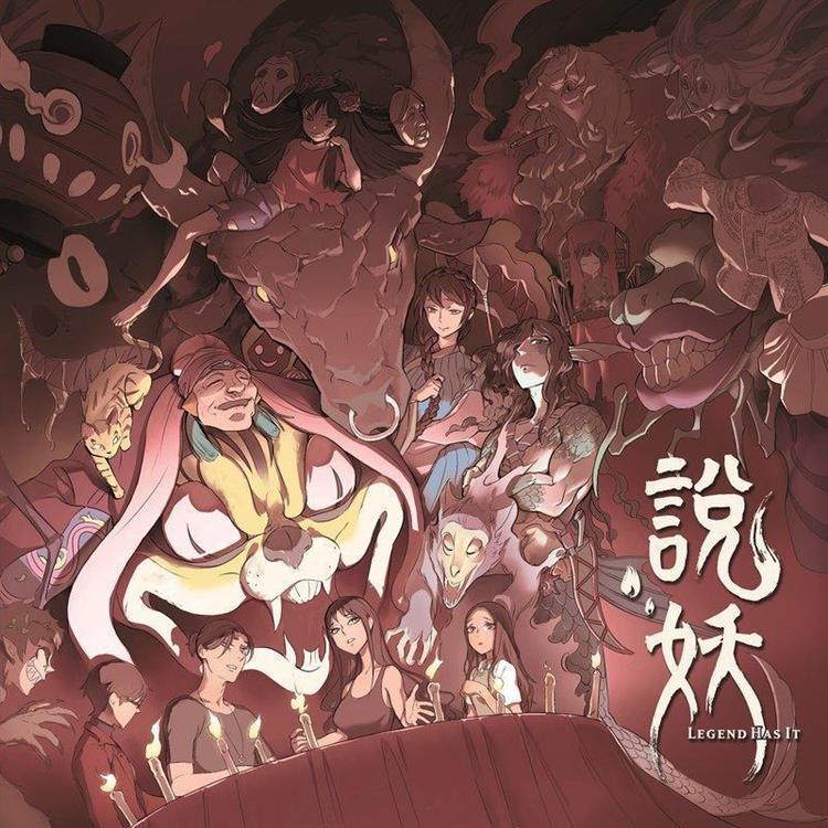 Legend Has It 說妖 (繁體中文版)