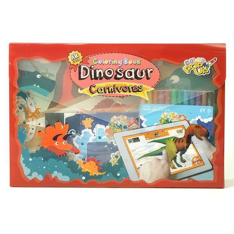韓國 VUIDEA AR兒童英語教學繪本/恐龍樂園/肉食恐龍