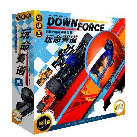 玩命賽道(中文版) Downforce
