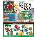 盒裝6款 史努比 大自然生活 盒玩 擺飾 植栽的日子篇 Snoopy Re-Ment