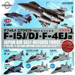 全套6款 扭蛋 戰鬥機 模型 P1 轉蛋 第1彈 航空自衛隊 海洋堂 KAIYODO