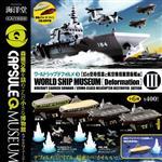 全套6款 WSD世界名艦3 信農與護衛艦篇 扭蛋 轉蛋 模型 膠囊Q博物館 海洋堂
