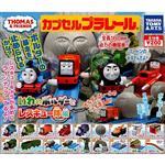 小全套10款 湯瑪士場景組 救援篇 扭蛋 轉蛋 湯瑪士小火車 TAKARA TOMY