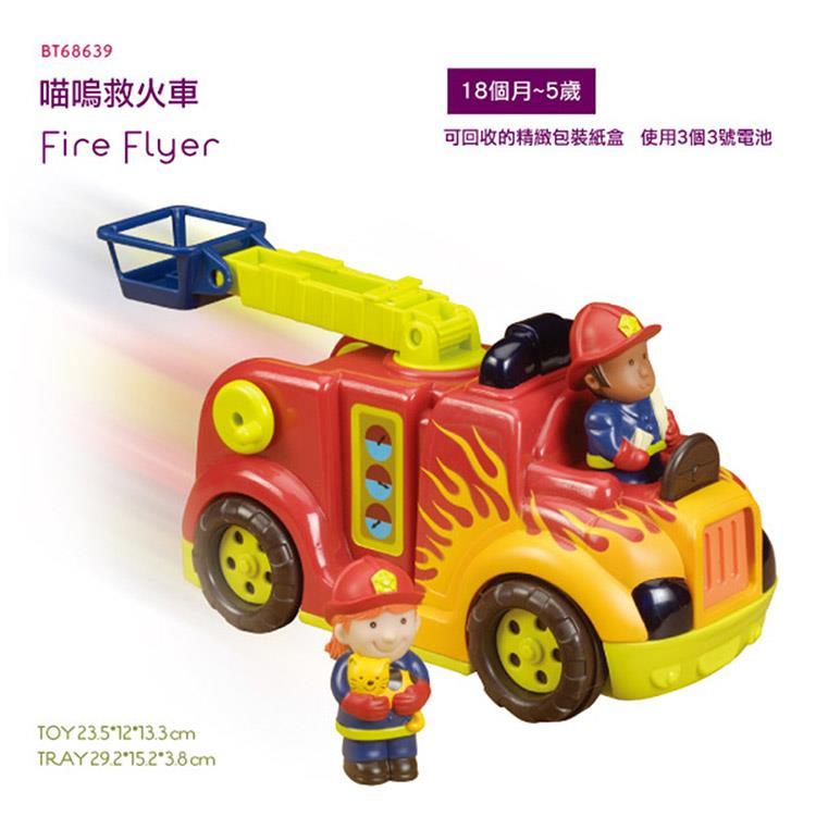 《 美國 B.toys 感統玩具 》喵嗚救火車