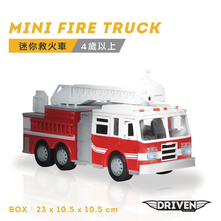《 美國 B.toys 感統玩具 》迷你救火車