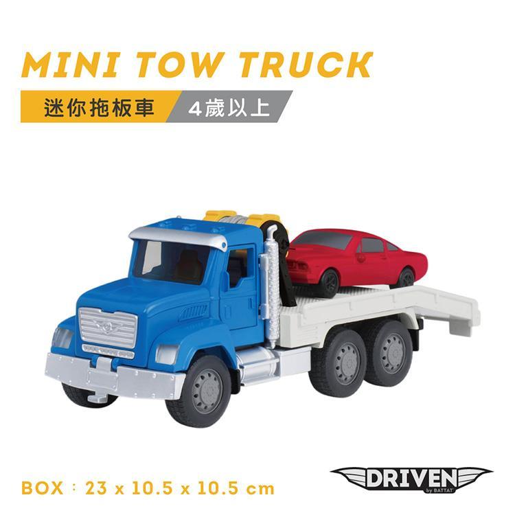 《 美國 B.toys 感統玩具 》迷你拖板車