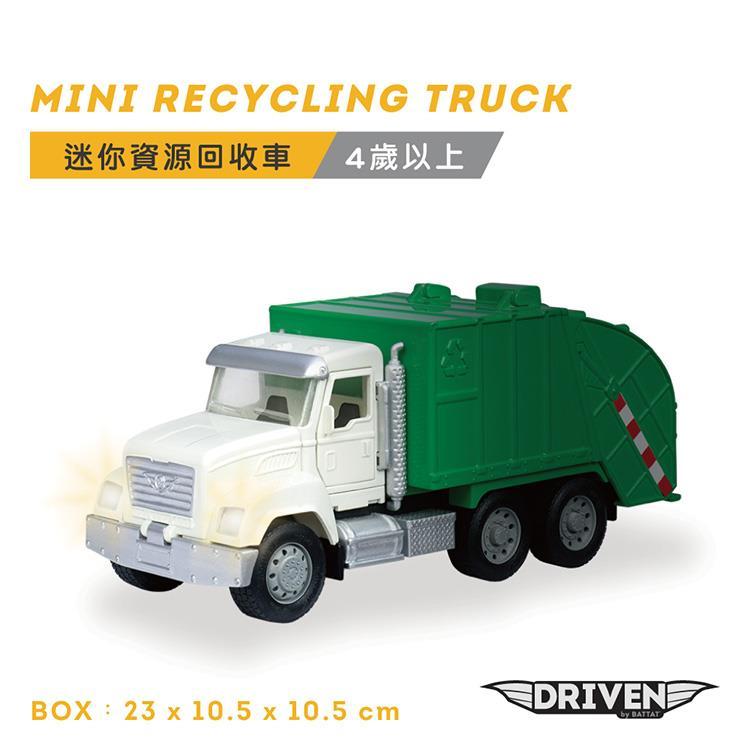 《 美國 B.toys 感統玩具 》迷你資源回收車