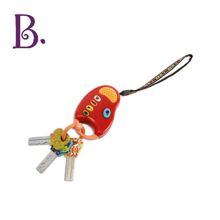 《 美國 B.toys 感統玩具 》快樂的鑰匙(番茄紅)