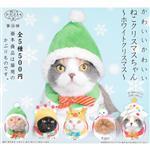 全套5款 貓咪專屬頭巾 P22 白色聖誕篇 扭蛋 轉蛋 貓咪頭巾 KITAN 奇譚