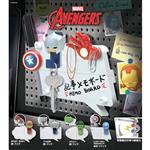 全套8款 復仇者聯盟 文具小物 扭蛋 轉蛋 辦公小物 造型磁鐵 漫威英雄 MARVEL