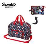 凱蒂貓 兩用 折疊 行李袋 旅行袋 肩背包 超大容量 防潑水 Hello Kitty 三麗鷗