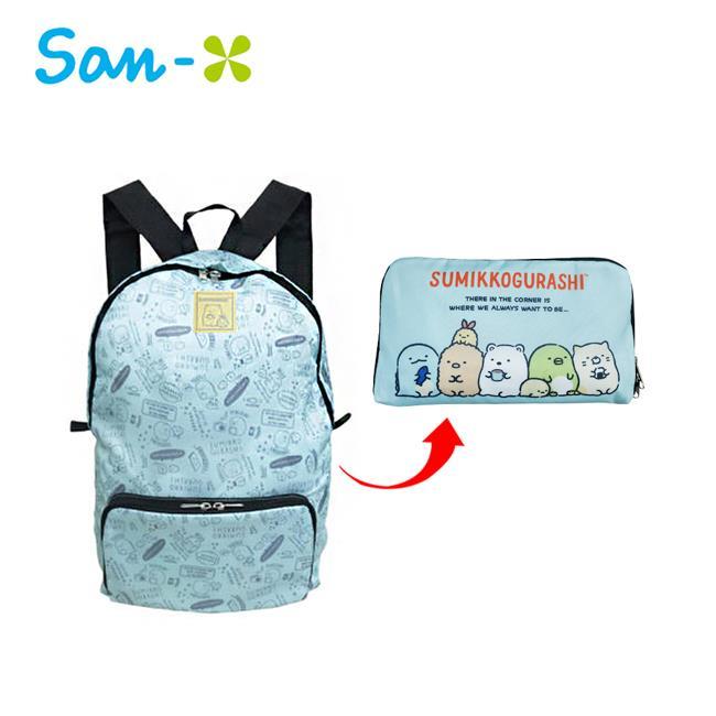 角落生物 折疊 後背包 背包 防潑水 角落小夥伴 San-X