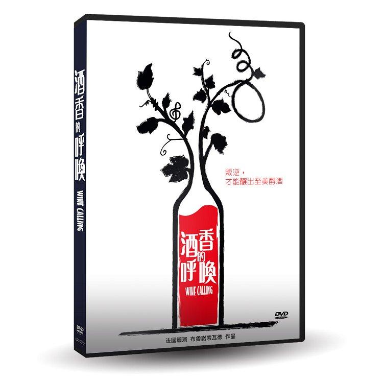 酒香的呼喚DVD