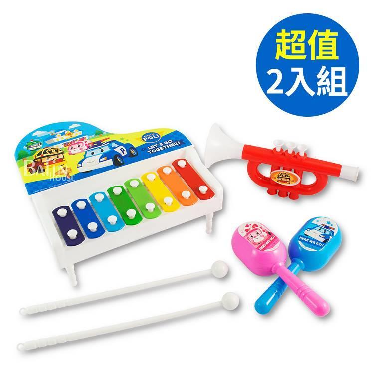 【POLI波力】開心樂器組x2組