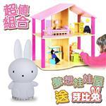 木製夢想娃娃小屋送藍芽芽比兔-可愛兔