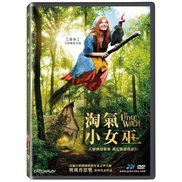 淘氣小女巫DVD