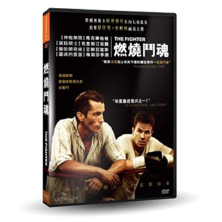 燃燒鬥魂DVD