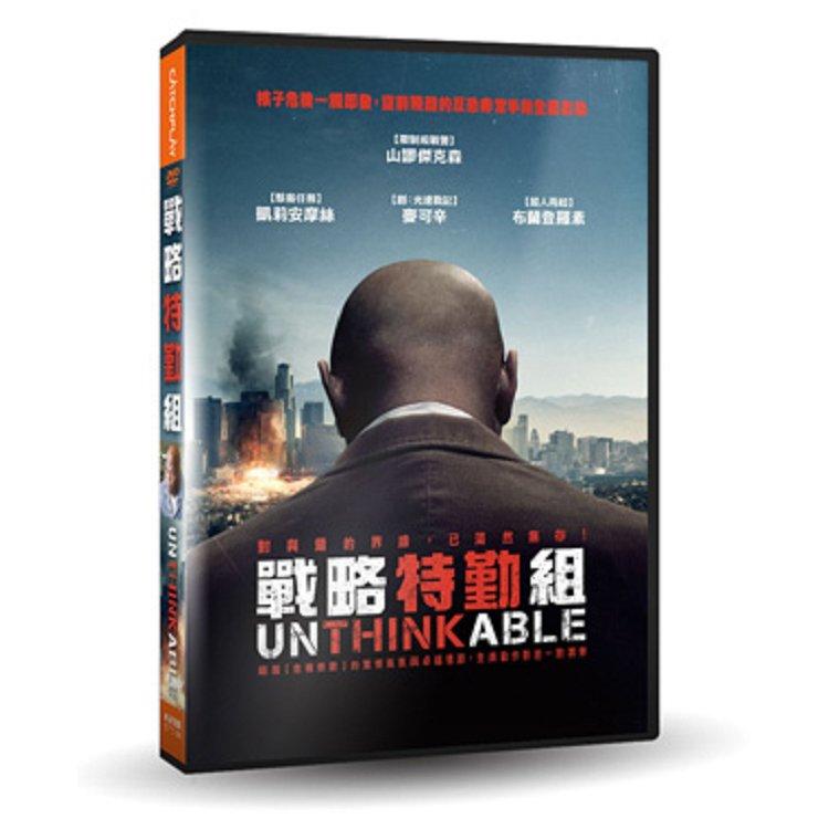 戰略特勤組DVD