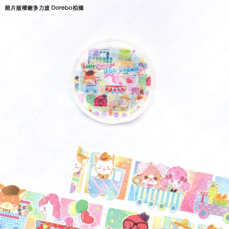 雞蛋原創-柴犬/貓咪/河童/獨角獸/EGG家族小火車紙膠帶(單卷)