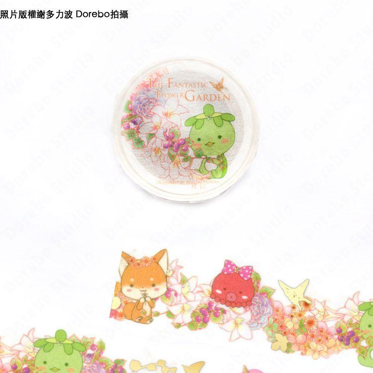 雞蛋原創-柴犬/貓咪/河童/獨角獸/EGG燙金夢幻花園紙膠帶(單卷)