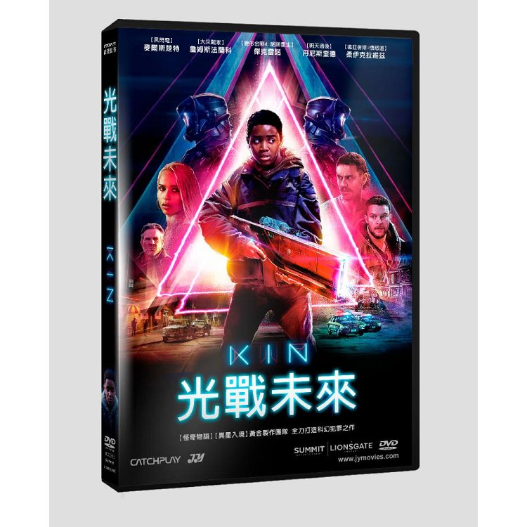 光戰未來DVD