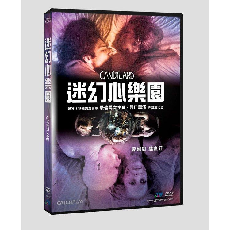 迷幻心樂園DVD