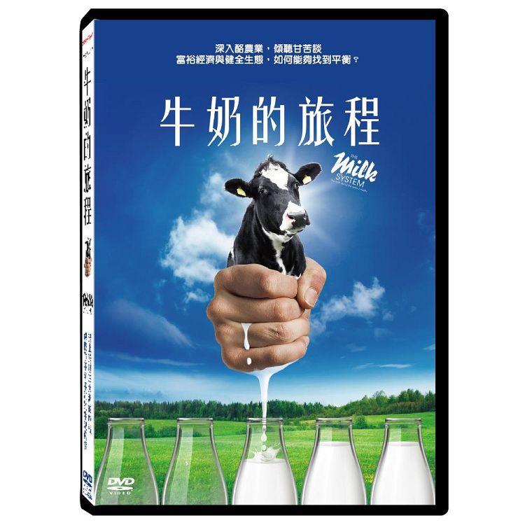 牛奶的旅程DVD