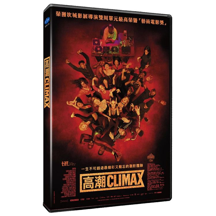 高潮DVD