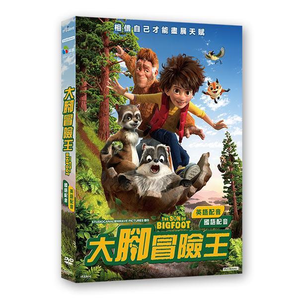 大腳冒險王  DVD