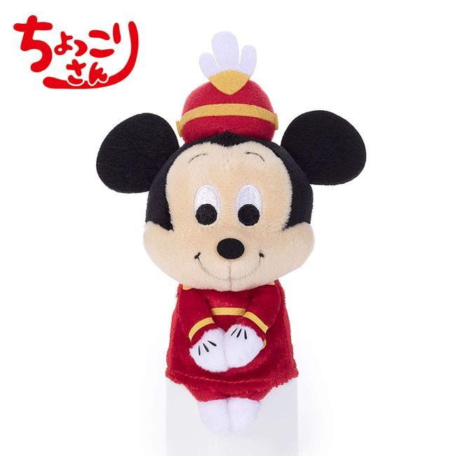 米奇 90周年紀念 排排坐玩偶 Chokkorisan 玩偶 拍照玩偶 Mickey 迪士尼