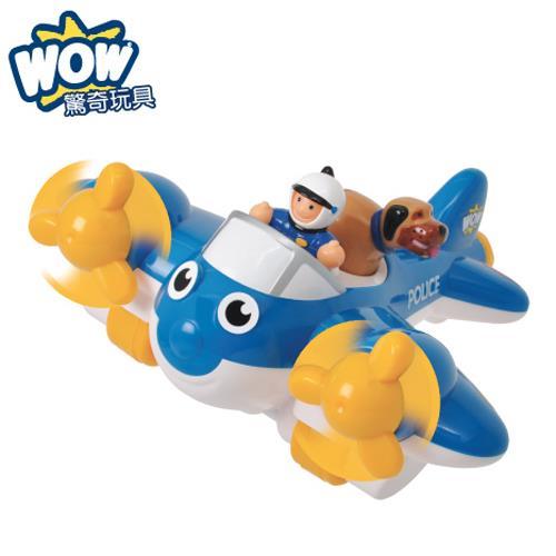 《英國 WOW toys》警察飛機 彼特