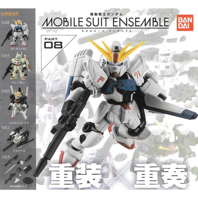 全套5款 鋼彈 ENSEMBLE 08 扭蛋 轉蛋 機動戰士 重裝x重奏 BANDAI 萬代