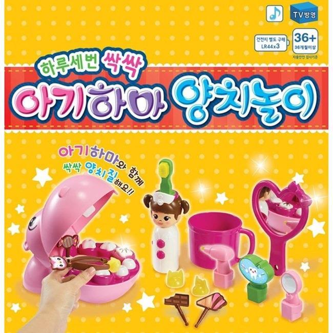 KONGSUNI 小荳娃娃 河馬牙醫組 YT31035原廠公司貨 YONUG TOYS