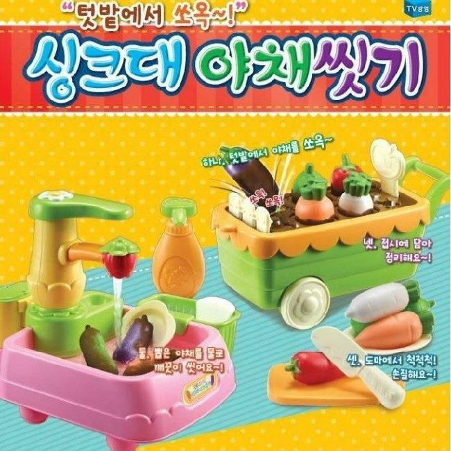 KONGSUNI 小荳娃娃 田園蔬菜組 YT31038原廠公司貨 YONUG TOYS