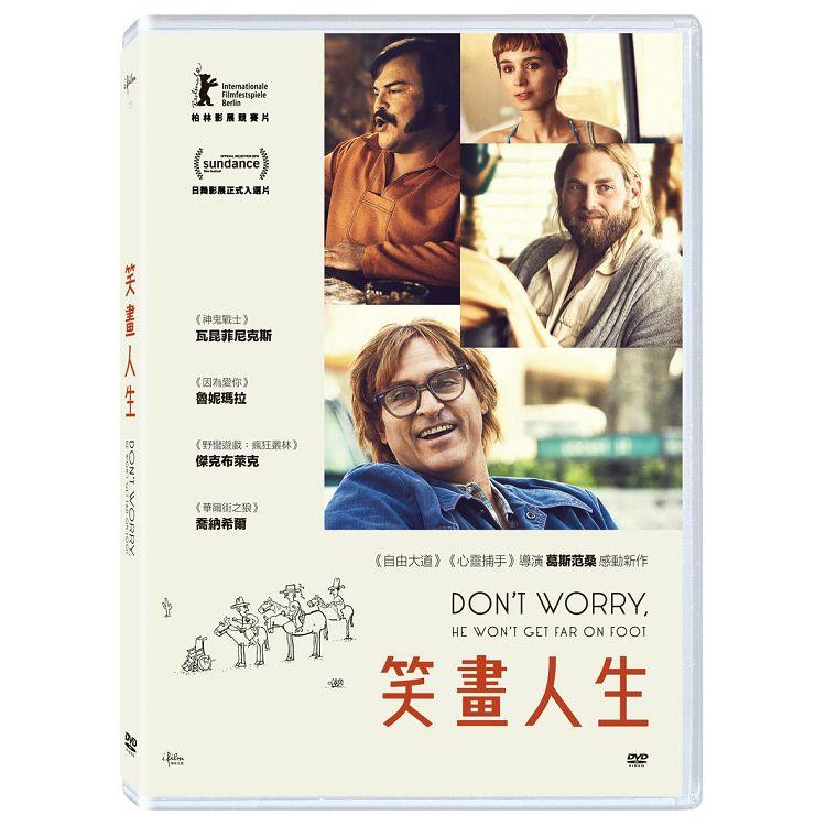 笑畫人生 DVD