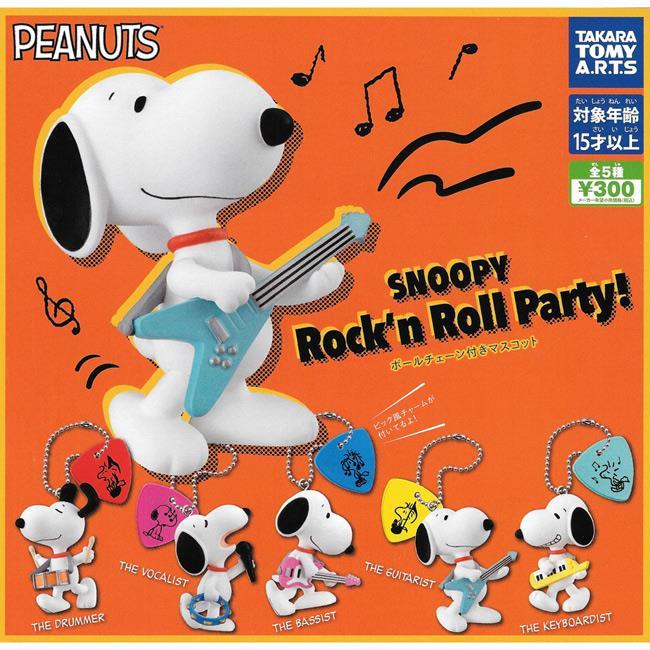 全套5款 SNOOPY 搖滾派對 吊飾 扭蛋 轉蛋 史努比 TAKARA TOMY