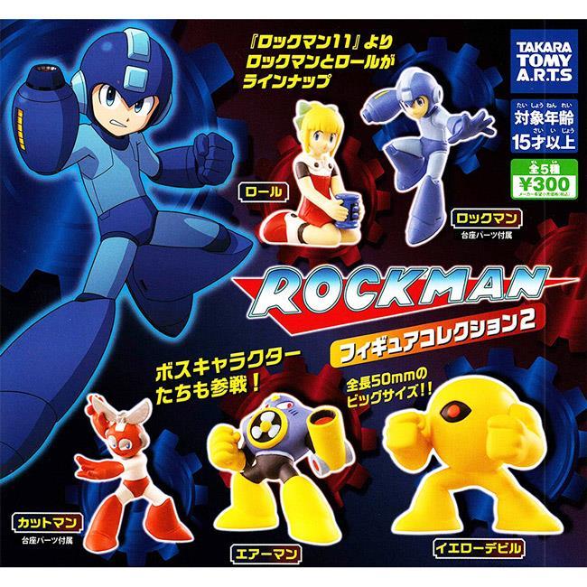 全套5款 洛克人 公仔 P2 扭蛋 轉蛋 第2彈 公仔 Rockman TAKARA TOMY