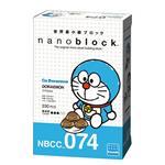 《Nano Block 迷你積木》NBCC_074哆啦A夢