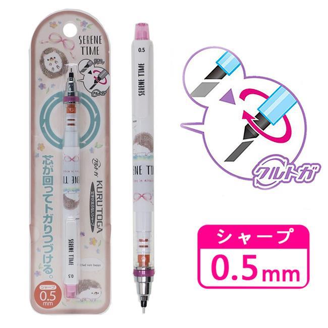 0.5mm 旋轉 自動鉛筆 自動旋轉筆 KURU TOGA 三菱鉛筆