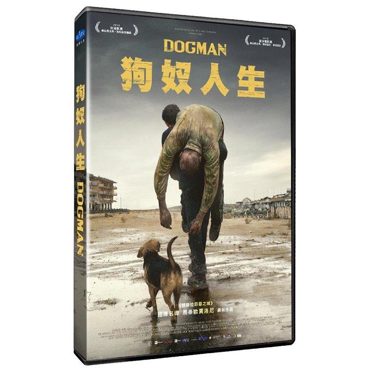 狗奴人生DVD