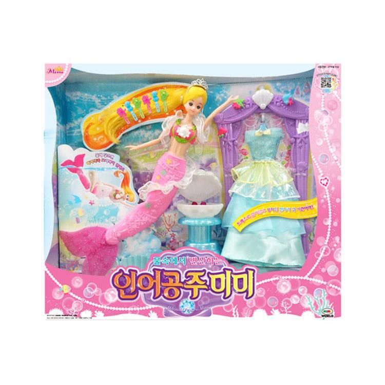 《MIMI World》美麗變色人魚公主