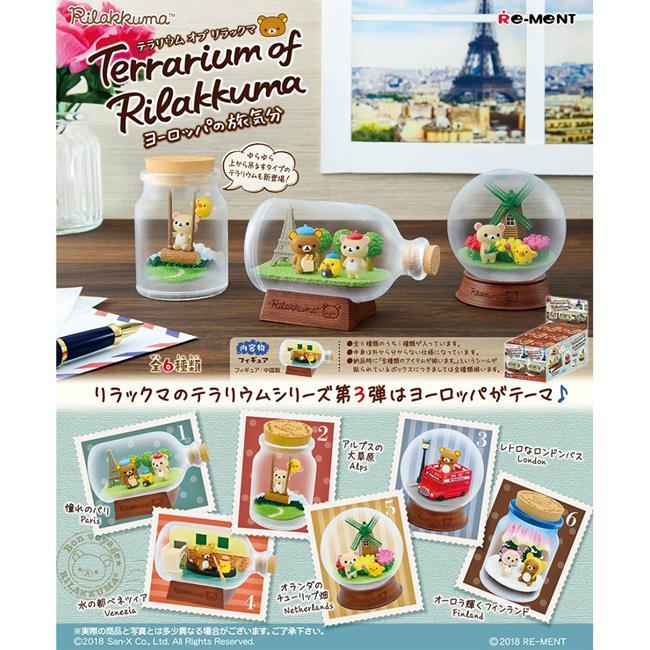 盒裝6款 拉拉熊 歐洲風盆景品 盒玩 擺飾 歐洲旅遊心情 瓶中造景 懶懶熊 Re-Ment